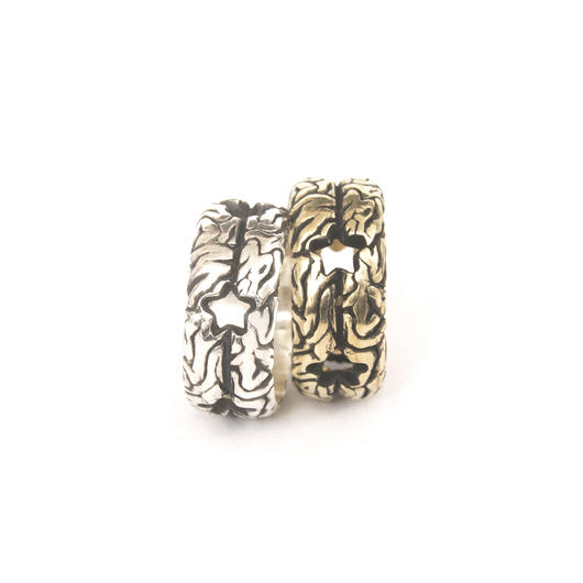 stars brain ring brass
