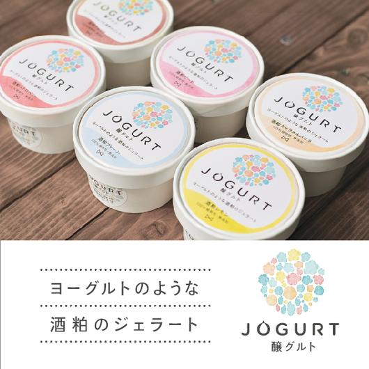 醸グルト(JOGURT)ジェラート 6個セット