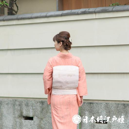 0242 優品☆夏物 名古屋帯 絽 正絹