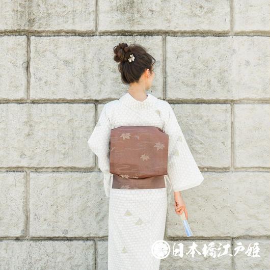 0199 美品☆夏物 名古屋帯 正絹