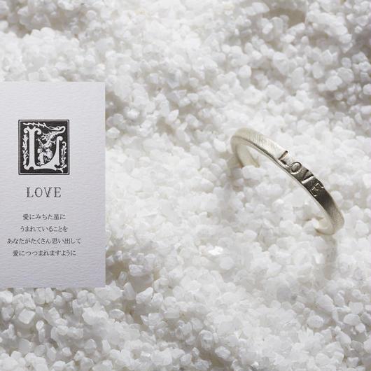 KOTONOHA  リング(S)「LOVE」メッセージカード付き