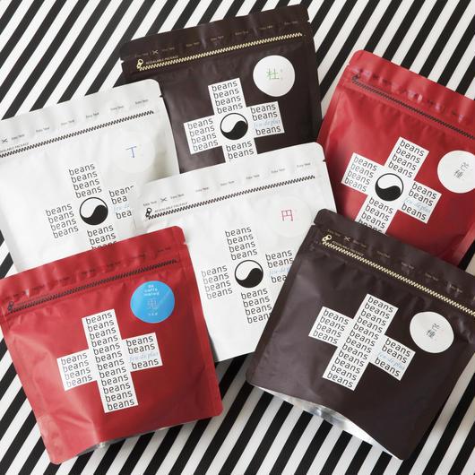 珈琲6袋セット 送料無料 20種類から6袋指定可能