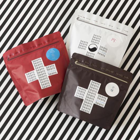 珈琲3袋セット 送料無料 20種類から3袋指定可能。
