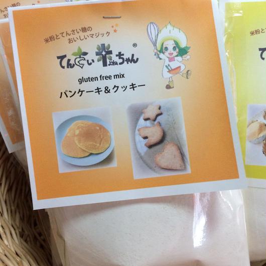 グルテンフリーミックス:パンケーキ&クッキー 6袋