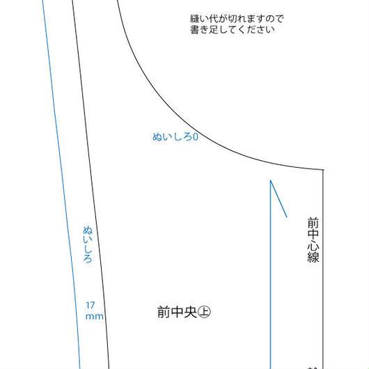 きものリメイク:基本のベストLLサイズパターン
