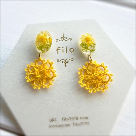 fresh flower (yellow) ピアス/イヤリング