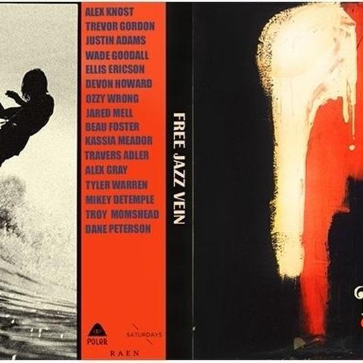 DVD『FREE JAZZ VEIN』