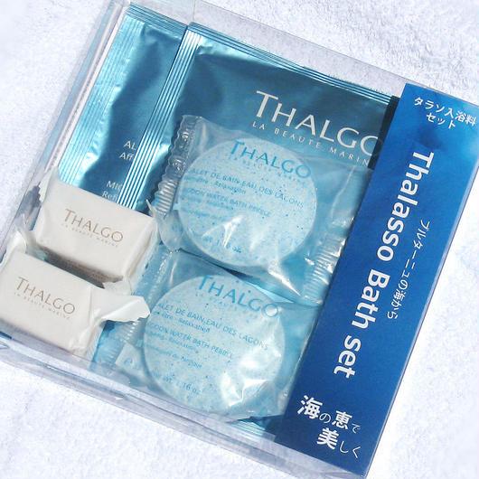 【WEB限定】THALGO タラソ バスセット