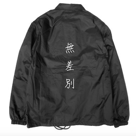 "forte official 2017 coach Jacket""無差別""《裏ボア》-Black"