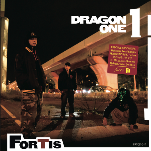 Dragon One - FORTIS(CD)