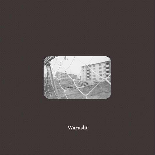 Warushi-The EP Vol.2( Digital.zip)