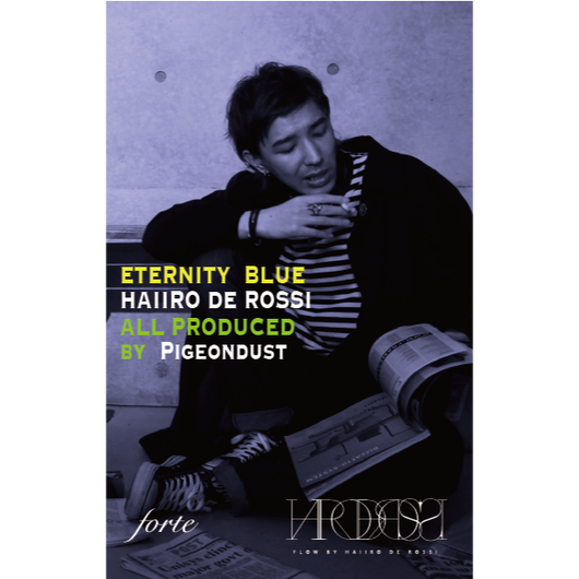 【予約商品】9/13発売HAIIRO DE ROSSI / ETERNITY BLUE(CASSETTE TAPE+CASSETTE WALKMAN SET)【限定セット】