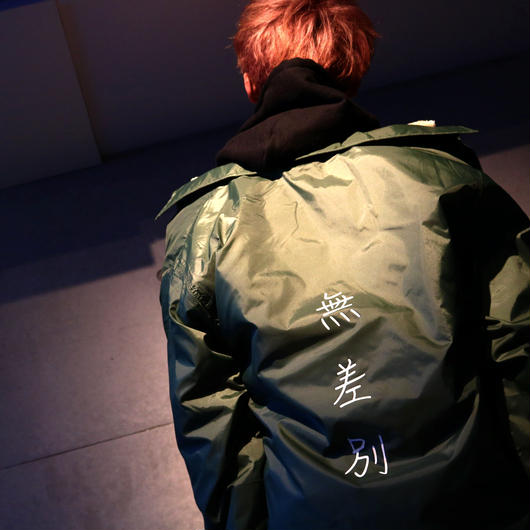 "forte official 2017 coach Jacket""無差別""《裏ボア》-Dark Green"