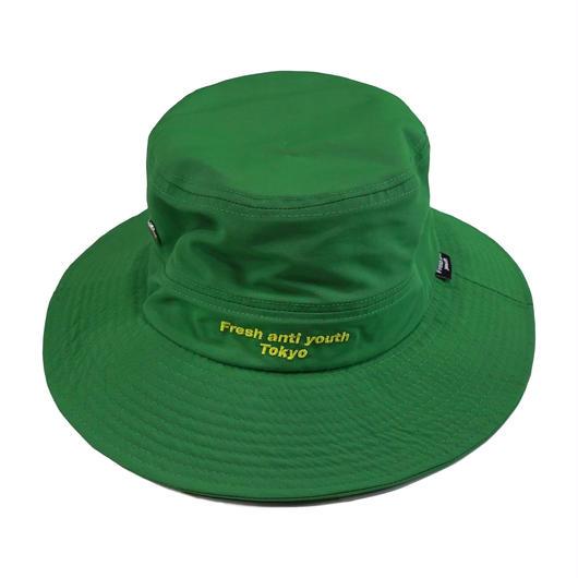 Boonie hat-GREEN