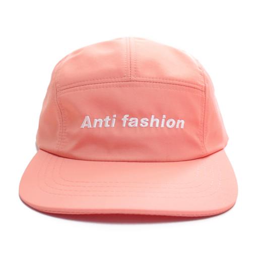 Fray Camp Cap – Peach