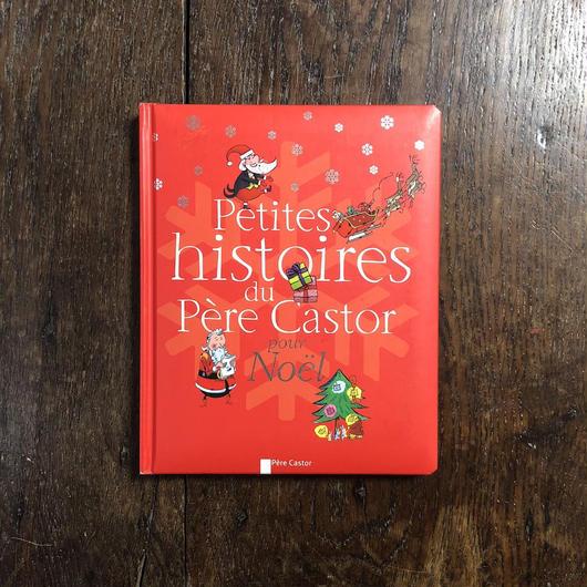 「Petites Histores du Pere Castor pour Noel」Feodor Rojankovsky(フェードル・ロジャンコフスキー)/Clotilde Perrin 他