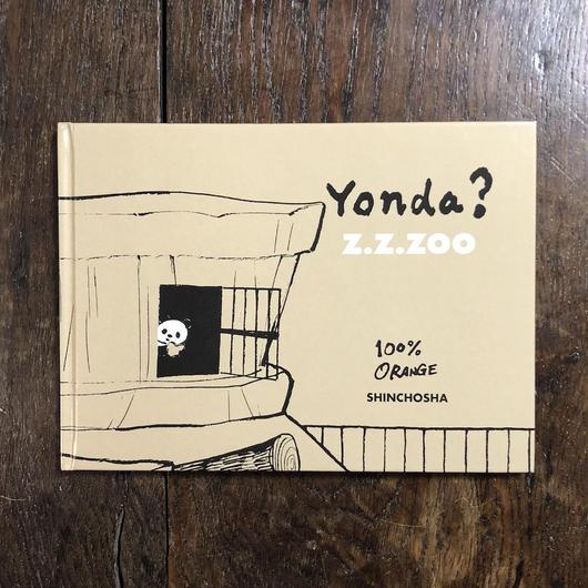 「Yonda? z.z.zoo」100%orange