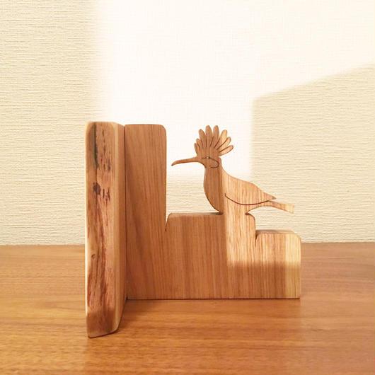 「BIRD BOOK END(ヤツガシラ/オニグルミ)」