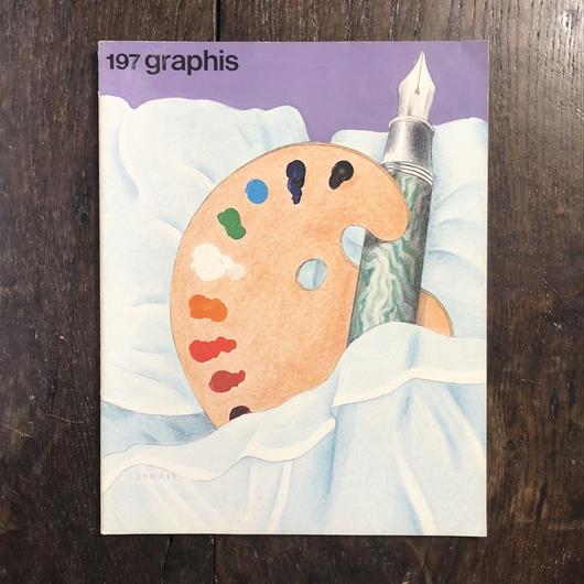 「graphis No.197 1978/79」