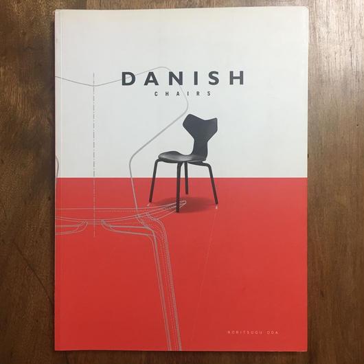 「DANISH CHAIRS」