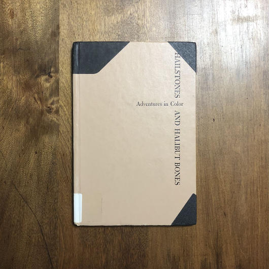 「HAILSTONES AND HALIBUT BONES」Mary O'neill Leonard Weisgard(レオナード・ワイスガード)