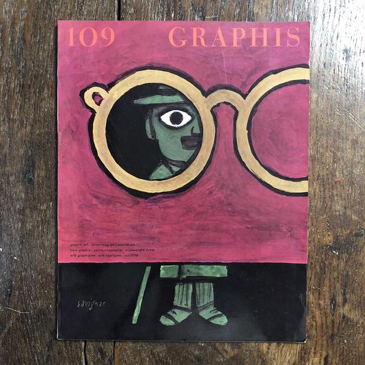 「GRAPHIS Vol.109(レイモン・サヴィニャック特集)」