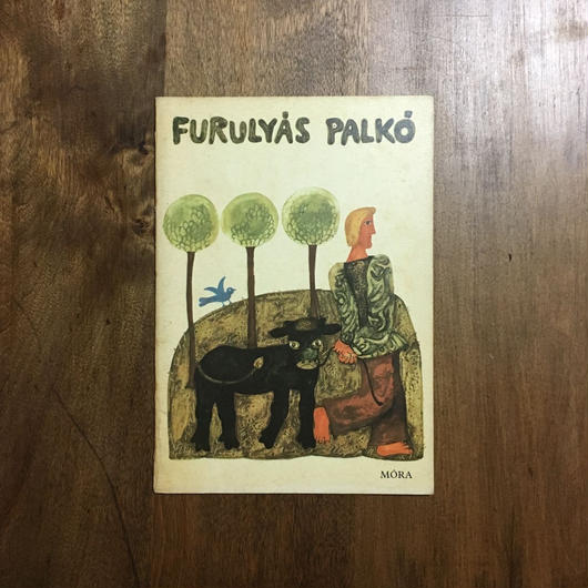 「FURULYAS PALKO」Benedek Elek Heinzelmann Emma