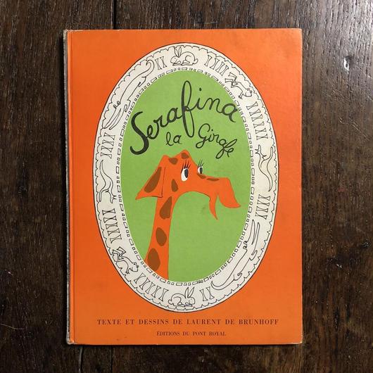 「Serafina la girafe(1961年初版)」Laurent de Brunhoff(ロラン・ド・ブリュノフ)