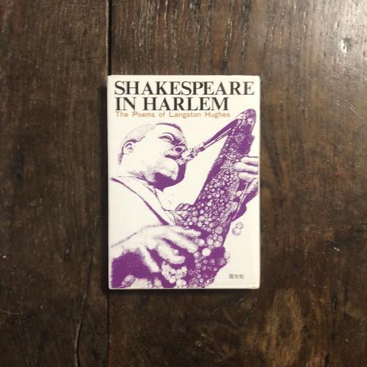 「黒人街のシェイクスピア」ラングストン・ヒューズ