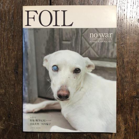 「FOIL Vol.1」奈良美智/川内倫子
