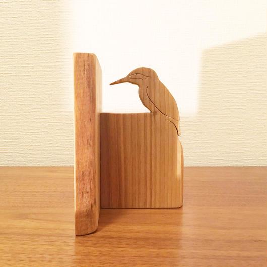 「BIRD BOOK END(カワセミ/ヤマザクラ)」