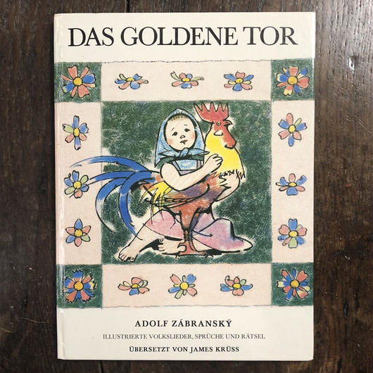 「DAS GOLDENE TOR」James Kruss Adolf Zabransky(アドルフ・ザーブランスキー)