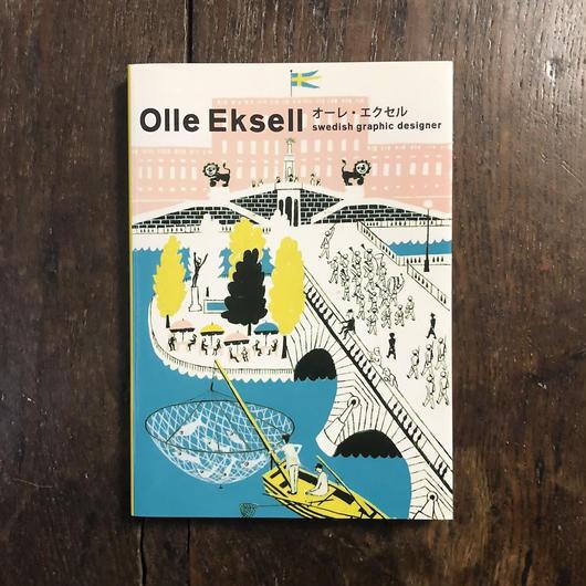 「オーレ・エクセル swedish graphic designer」