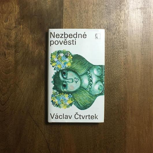「Nezbedne povesti(1977年版)」Vaclav Ctvrtek Jan Kudlacek(ヤン・クドゥラーチェク)