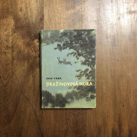「DRAZINOVSKA HORA」Jan Vrba Antonin Pospisil(アントニーン・ポスピーシル)