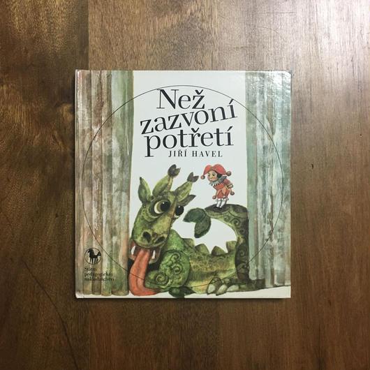 「Nez zazvoni potreti」Jiri Havel Karel Franta(カレル・フランタ)