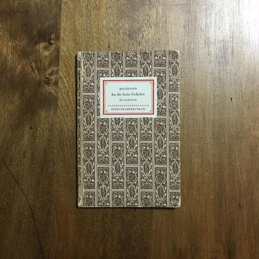 「An die ferne Geliebte  Ein Liederkreis BEETHOVEN(「遙かなる恋人に ベートーヴェン」インゼル文庫 No.371)」