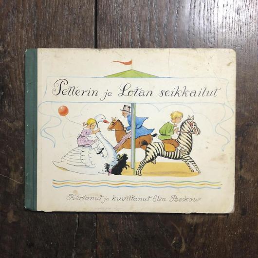 「Petterin ja Lotan seikkailut(1983年版)」Elsa Beskow(エルサ・ベスコフ)