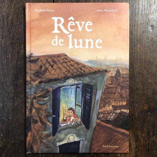「Reve de lune」Elisabeth Brami Anne Brouillard(アン・ブルイヤール)