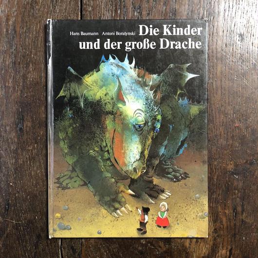 「Die Kinder und der grosse Drache」Hans Baumann Antoni Boratynski(アントニー・ボラチンスキー)