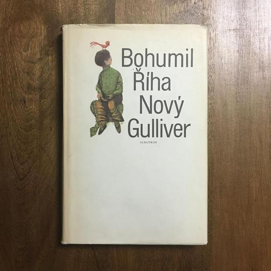 「Novy Gulliver」Bohumil Riha Jan Kudlacek(ヤン・クドゥラーチェク)