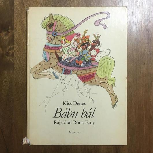 「Babu bal」Rona Emy