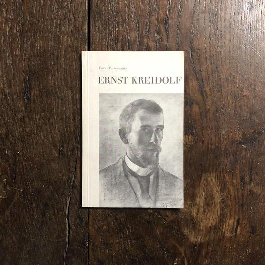 「ERNST KREIDOLF(エルンスト・クライドルフ)」Fritz Wartenweiler