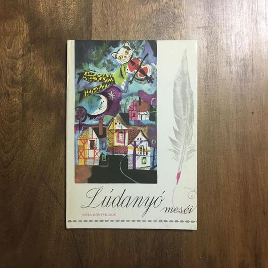 「Ludanyo mesei」WURTZ ADAM