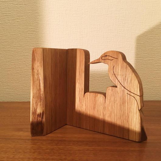 「BIRD BOOK END(カワセミ/オニグルミ)」
