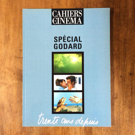 「CAHIERS DU CINEMA SPECIAL GODARD」