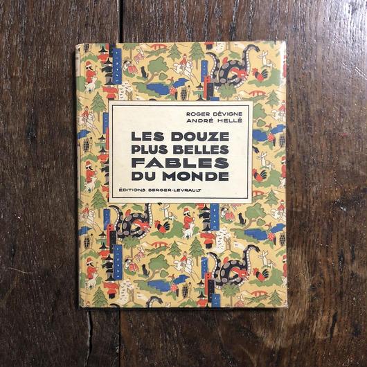 「LES DOUZE PLUS BELLES FABLES DU MONDE(1947年刷)」Roger Devigne Andre Helle(アンドレ・エレ)
