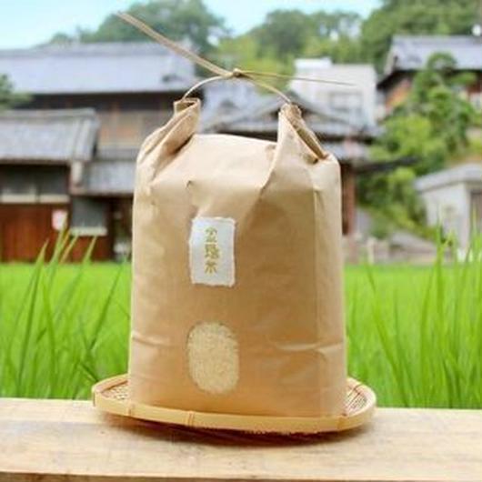 【金鵄米 5kg】きんしまい 玄米・白米 28年産ヒノヒカリ/奈良県