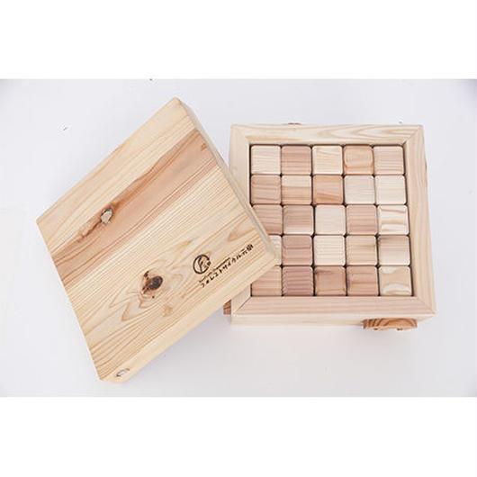 【積木】はじめての積み木(木箱入50個)