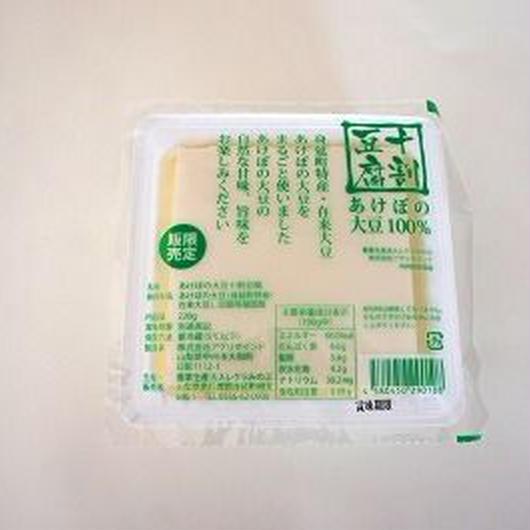 あけぼの大豆十割豆腐